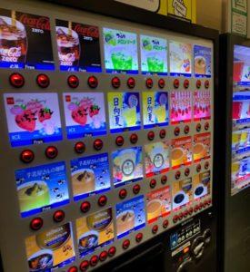 ネカフェの自動販売機